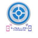 日本版 スマホ2台同時 ポケモンGO ポケットデュアル キャッチモン ポケモン GO 用 ポケットオートキャッチ 最新 バー…