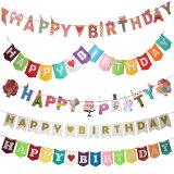 【ゆうパケット送料無料】★パーティガーランド【誕生日お祝い】代引不可ハピバパーティーデコレーション飾りcyberplugs