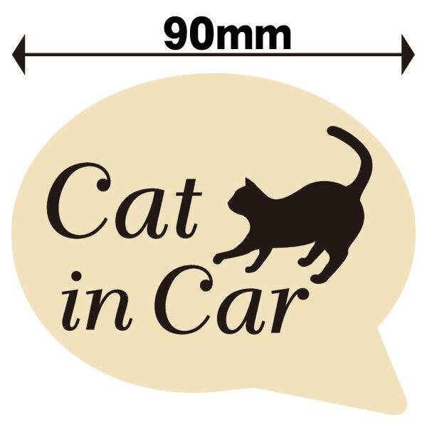 ステッカー 車に 猫ちゃん ワンちゃん が乗っています安全 dog cat in car 防水 シール セーフティグッズ 猫 犬弊社オリジナル 郵便 送料無料 Cyberplugs ギフト対応
