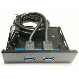 3.5インチベイ用USB3.0Cyberplugs