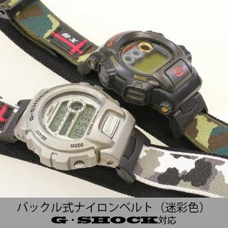 男子的带扣支持钟表皮带钟表带卡西欧(CASIO) G打击式尼龙皮带(伪装色柄)バンビG打击对应14mm 16mm 18mm 20mm G318 fs3gm