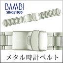 Bsb1208s