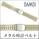 Bsb4412t