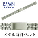 Bsb5509s