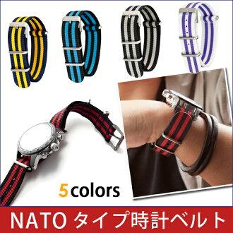 Watch belt watch band NATO type belt ナトータイプ 18 mm 20 mm 22 mm 8 colors BG12