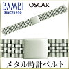 看着皮带手表带金属带金属带奥斯卡男士银 OSB4482S20mm 21 mm22mm 小鹿斑比手表皮带小鹿斑比手表带