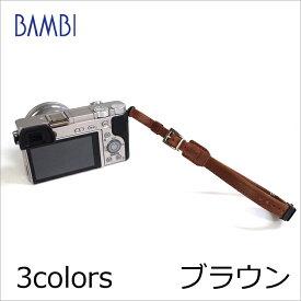 BAMBI バンビ カメラストラップ カメラ用 ハンドストラップ イタリアンレザー ブラウン バーガンディー レッド 【HSG-Y3B_P_R】【CP+ 2018 出品商品】 【送料無料】