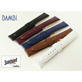 牛革時計ベルト BCM001 メンズ レディース バンビ 腕時計ベルト 時計バンド 時計 バンド 時計ベルト 時計 ベルト