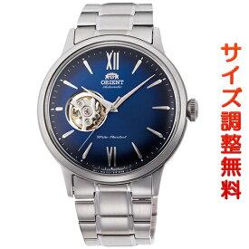 オリエント 腕時計 メンズ ORIENT 日本製 自動巻き クラシック セミスケルトン RN-AG0017L ネイビーグラデーション 時計 正規品
