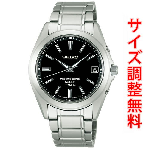 【SEIKO SPIRIT】セイコー スピリット 電波 ソーラー 電波時計 腕時計 メンズ SBTM217【お取り寄せ商品】