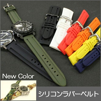 Watch belt watch band Bambi Silicon rubber belt BG007 ( 18 mm 20 mm 22 mm 24 mm 26 mm 28 mm 30 mm )