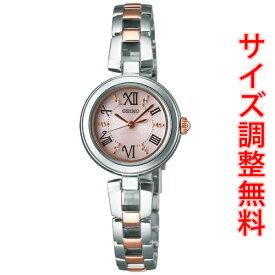 SEIKO TISSE セイコー ティセ ソーラー 腕時計 レディース SWFA153【お取り寄せ商品】 正規品