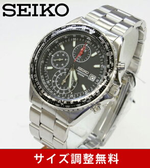 Reverse SEIKO high-speed chronograph pilot mens watch black dial stainless steel belt SND253PC < size adjustment free >