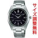 セイコー ブライツ SEIKO BRIGHTZ 電波 ソーラー 電波時計 腕時計 メンズ SAGZ083【お取り寄せ】