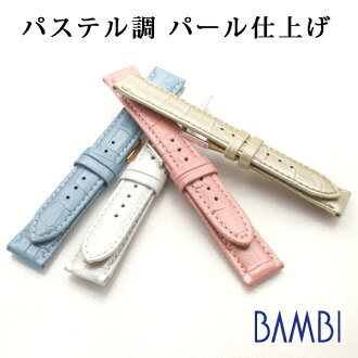 Watch watch band BK105 calf type press and watch belt / watch watch band 18 mm 16 mm 20 mm fs3gm