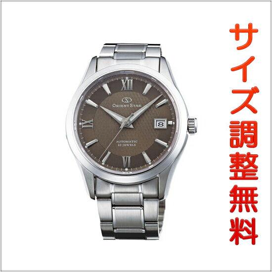 オリエントスター ORIENT STAR 腕時計 メンズ 自動巻き オートマチック スタンダード WZ0031AC