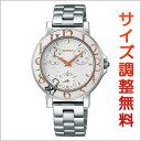 セイコー ワイアード エフ SEIKO WIRED f ネコの日 限定モデル 腕時計 レディース AGET712【あす楽】