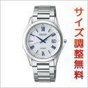 セイコー ドルチェ SEIKO DOLCE ソーラー 腕時計 メンズ ペアウォッチ SADM007 【お取り寄せ商品】