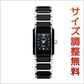 テクノス レディース セラミック 腕時計 TECHNOS TSL906TB ブラック×シルバー 【お取り寄せ商品】 正規品