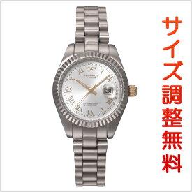 テクノス レディース 腕時計 TECHNOS チタン製 TSL915IS 【お取り寄せ商品】 正規品