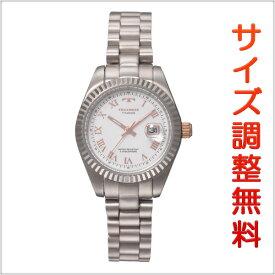 テクノス レディース 腕時計 TECHNOS チタン製 TSL915IW 【あす楽】 正規品