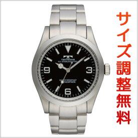 テクノス メンズ 腕時計 TECHNOS TSM208SB クオーツ 【お取り寄せ商品】 正規品