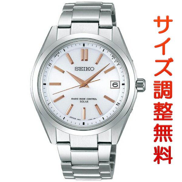 セイコー ブライツ チタン 日本製 電波ソーラー メンズ SAGZ085 SEIKO BRIGHTZ 腕時計 【お取り寄せ商品】