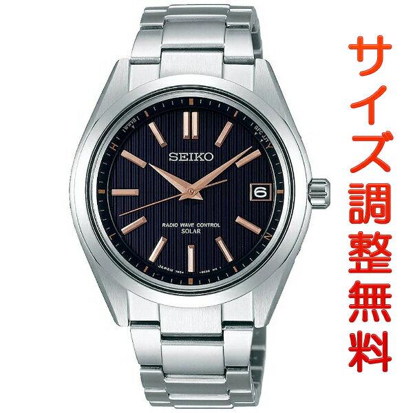 セイコー ブライツ チタン 日本製 電波ソーラー メンズ SAGZ087 SEIKO BRIGHTZ 腕時計 【お取り寄せ商品】