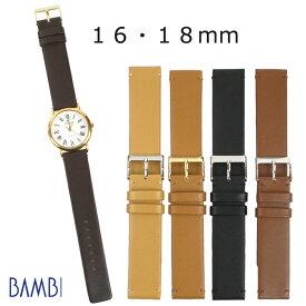 時計 ベルト 時計ベルト 腕時計ベルト 時計バンド 時計 バンド 腕時計バンド マークバイマークジェイコブス マークジェイコブス 対応 メンズ 牛革 ストレート ブラウン BCA138