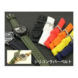 時計 ベルト 時計ベルト 腕時計ベルト 時計バンド 時計 バンド 腕時計バンド シリコン ラバー カラフル バンビ 人気 ソフト 柔らか ワイド BG007