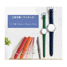 時計 ベルト 時計ベルト 腕時計ベルト 腕時計 ベルト スムース 牛革 カラー メンズ レディース レバータイプ 10mm 11mm 12mm 13mm 14mm 16mm 17mm 18mm 19mm 20mm 腕時計バンド 腕時計 バンド 時計バンド 時計 バンド BCA050