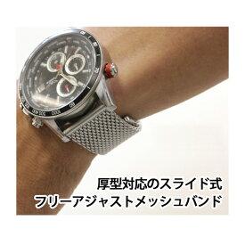 differently 1317a 6e03a 楽天市場】メッシュ(腕時計用ベルト・バンド 腕時計用 ...
