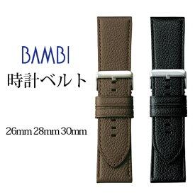 時計 ベルト 時計ベルト 腕時計ベルト 時計バンド 時計 バンド 腕時計バンド ワイド幅 カーフ BAMBI バンビ 26mm 28mm 30mm メンズ パネライ・ディーゼル・フォッシル・ニクソン等対応 BCA023