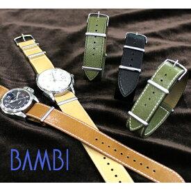 バンビ 時計 ベルト 時計ベルト 腕時計ベルト 時計バンド 時計 バンド 腕時計バンド ダニエルウェリントン DW NATO ベルト NATOベルト レザー メンズ レディース BCA035 TIMEX タイメックス Knot ノット