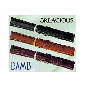 時計 ベルト 時計ベルト 腕時計ベルト 時計バンド 時計 バンド 腕時計バンド ハミルトン ベンチュラ バンビ グレーシャス テジュー メンズ 16mm 17mm 18mm 20mm 【BAA005】