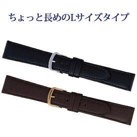 時計 ベルト 時計ベルト 腕時計ベルト 時計バンド 時計 バンド 腕時計バンド ロングサイズ Lサイズ バンビ 牛革 メンズ 16mm 17mm 18mm 19mm 20mm 22mm BCA003