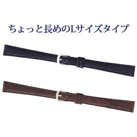時計 ベルト 時計ベルト 腕時計ベルト 時計バンド 時計 バンド 腕時計バンド ロングサイズ バンビ トカゲ Lサイズ レディース 10mm 11mm 12mm 13mm 14mm 15mm 【BTA552】