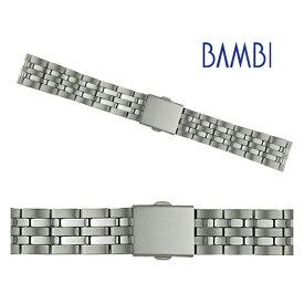 時計 ベルト 時計ベルト 腕時計ベルト 時計バンド 時計 バンド 腕時計バンド バンビ メタル 金属 メンズ シルバー チタン BTB1202N