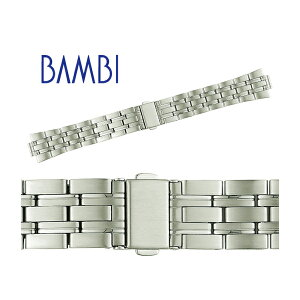 時計 ベルト 時計ベルト 腕時計ベルト 時計バンド 時計 バンド 腕時計バンド バンビ メタル 金属 メンズ シルバー BSB1133S 18mm 19mm 20mm 21mm 22mm