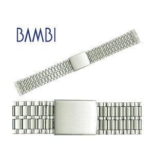 時計 ベルト 時計ベルト 腕時計ベルト 時計バンド 時計 バンド 腕時計バンド バンビ メタル 金属 オスカー メンズ シルバー OSB4004S 18mm 19mm 20mm