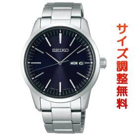 セイコー セレクション SEIKO SELECTION ソーラー 腕時計 メンズ SBPX121 正規品