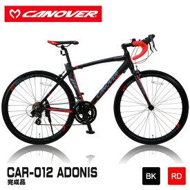 自転車 ロードバイク 完成品 CANOVER カノーバー CAR-012 ADONIS アドニス ブラック レッド アルミフレーム