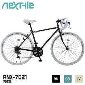 ロードバイク NEXTYLE ネクスタイル RNX-7021 完成品 [送料無料]