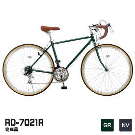 ロードバイク Raychell レイチェル RD-7021R 完成品 スチール グリーン ネイビー [送料無料]