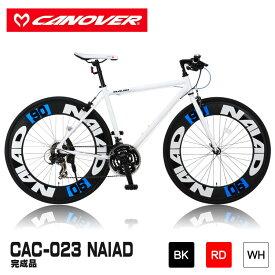 クロスバイク CANOVER(カノーバー) CAC-023 NAIAD(ナイアード) 完成品 ブラック ホワイト レッド アルミフレーム [送料無料]