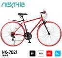 【クーポン使用で1000円オフ】 セール品 クロスバイク NEXTYLE ネクスタイル NX-7021 完成品