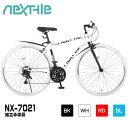 【クーポン使用で1000円オフ】 セール品 クロスバイク 自転車 NEXTYLE ネクスタイル NX-7021 組立必需品 700C(約26イ…