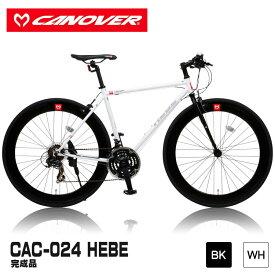 クロスバイク CANOVER カノーバー CAC-024 HEBE ヘーべー 完成品 [送料無料]