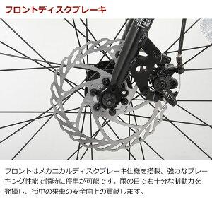 クロスバイクCANOVERカノーバーCAC-027-DCATHENAアテナ組立必需品