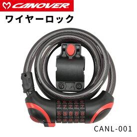 5500円以上購入で送料無料 キャッシュレス5%還元 自転車 カギ ワイヤーロック LEDライト付き ダイヤルロック ブラック CANOVER カノーバー CANL-001